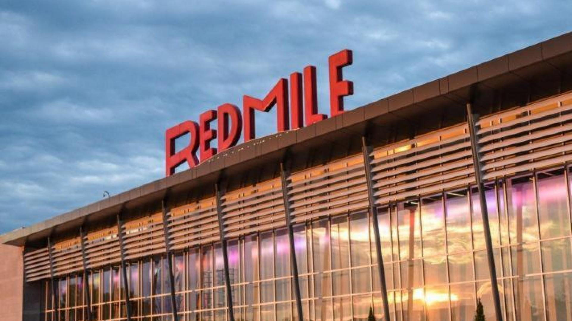 Red Mile exterior